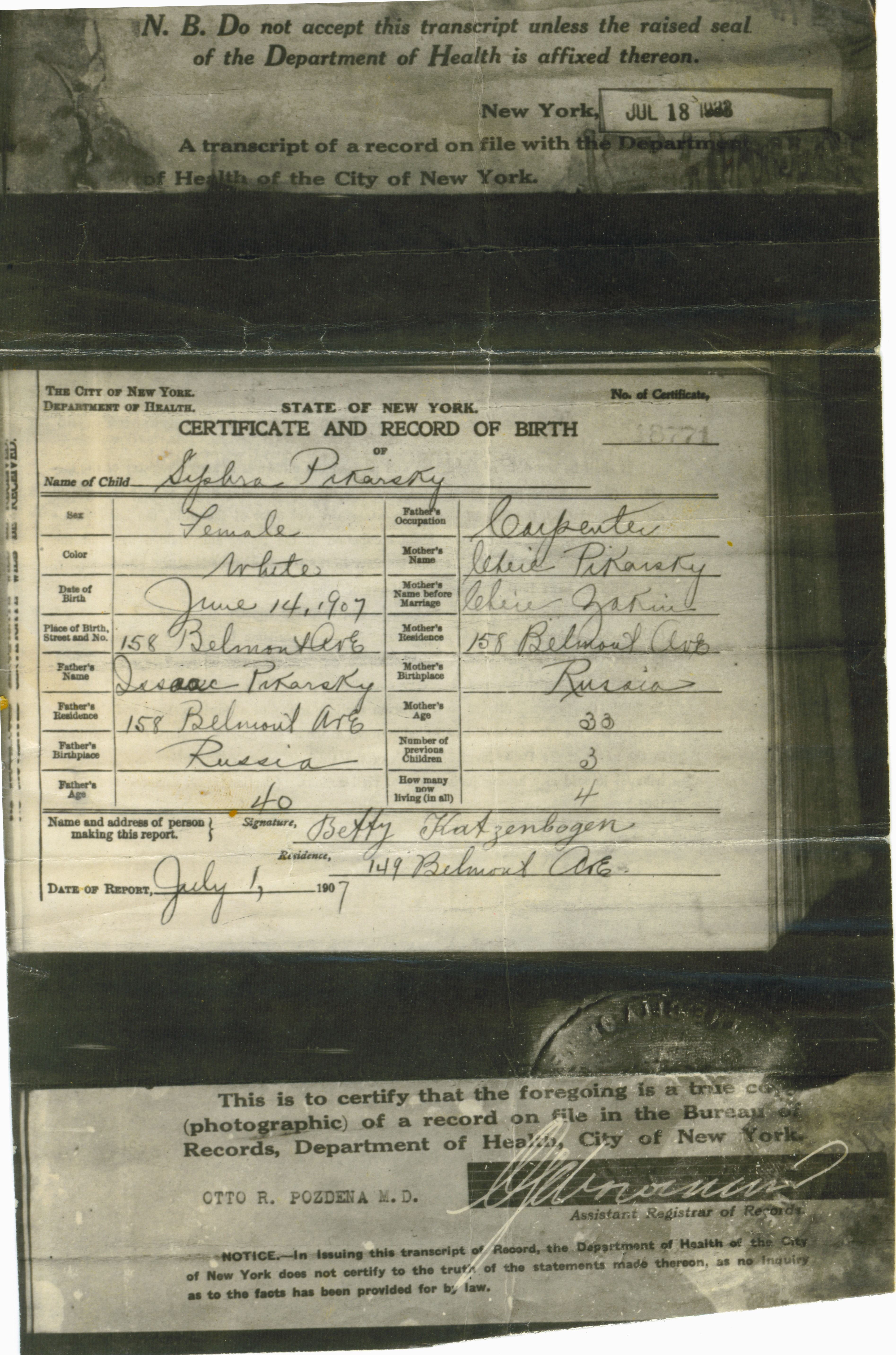 Bmd records brooklyn ny june 14 1907 aiddatafo Choice Image